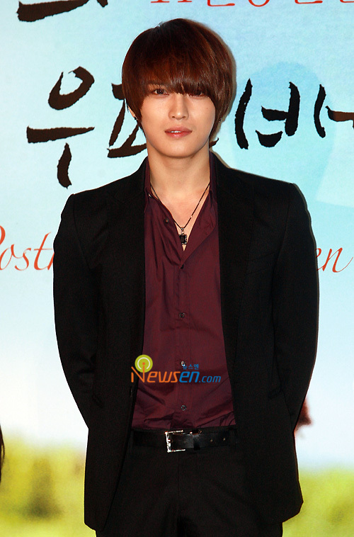 A Preview Of Heavens Postman Was Shown At The Seoul CGV Theater 430 PM On November 9th 2009